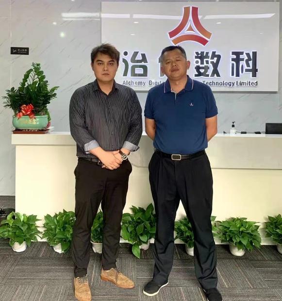 欢续商城总部欢迎晨讯传媒集团总裁、欢续战略顾问禹路先生的参访